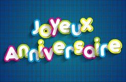 茹瓦约anniversaire -生日快乐用法语 库存图片