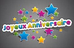 茹瓦约anniversaire -生日快乐用法语 库存照片