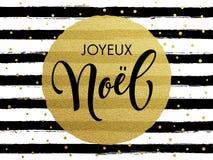 茹瓦约Noel法国人圣诞快乐金子闪烁镀金料贺卡 向量例证