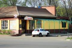 茹科夫斯基,俄罗斯- 2017年5月02日:仅社论用途 汽车我 免版税图库摄影