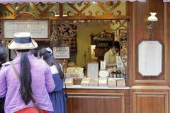 草本果冻酒吧在鼓浪屿, amoy城市,瓷 库存图片