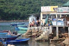 草海岛在香港 免版税库存图片