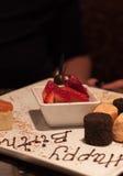 草莓和蛋白软糖请沙漠的 库存照片