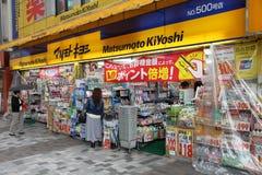 药房在日本 免版税库存图片