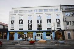 药房在阿克雷里,冰岛 库存图片