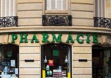 药房在巴黎 库存照片