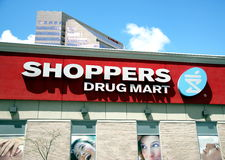 药物小店顾客 库存图片