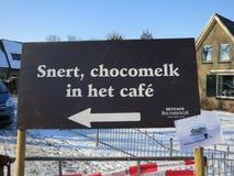 荷兰冬天 免版税库存照片