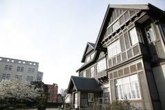 荷兰大厦在日本 免版税库存图片