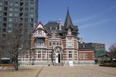 荷兰大厦在日本 免版税库存照片