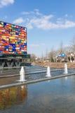 荷兰学院的大厦声音和视觉 库存照片