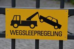 荷兰标志拖曳安排 库存照片