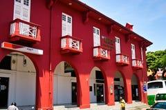 荷兰被修建的时代红色大厦 库存照片