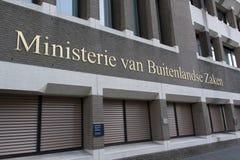 荷兰语内务部 免版税库存照片