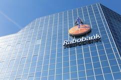 荷兰银行的总部 库存照片