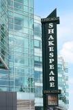 莎士比亚剧院标志芝加哥海军码头 免版税库存图片