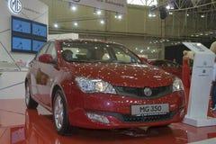 莫妮斯车库MG 350在显示的汽车模型 免版税图库摄影