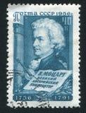 莫扎特俄罗斯打印的邮票 库存图片