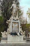 莫扎特纪念品-维也纳 免版税图库摄影
