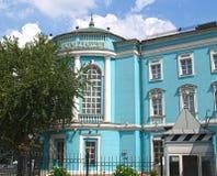 莫斯科俄国 修造伊利亚格拉祖诺夫状态艺术gallerery  俄国文本-伊利亚格拉祖诺夫 库存照片