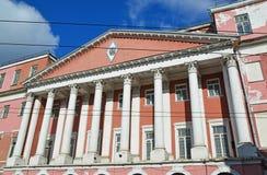 莫斯科俄国 农庄计数Musin普希金在Razgulyai,现在土木工程州立大学  免版税库存图片