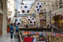 莫斯科俄国 城市的装饰世界杯的2018年 库存图片
