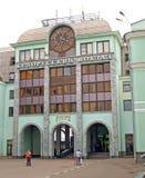 莫斯科俄国 白俄罗斯语驻地的大厦的片段 免版税库存图片