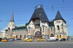 莫斯科俄国 雅罗斯拉夫尔市驻地的大厦在晴天 Komsomolskaya广场, 5 俄国文本-雅罗斯拉夫尔市stat 免版税库存图片