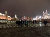 莫斯科克里姆林宫,陈述历史博物馆和胶 库存图片