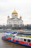 莫斯科全景 基督救主教会 免版税库存照片