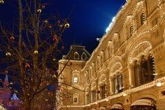 莫斯科冬天圣诞节装饰,俄罗斯 免版税库存照片