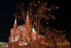莫斯科冬天圣诞节装饰 库存图片