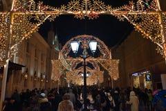 莫斯科冬天街道和圣诞节装饰,俄罗斯 库存图片