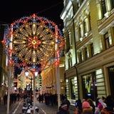 莫斯科冬天街道和圣诞节装饰,俄罗斯 免版税库存图片