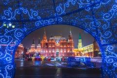 莫斯科历史博物馆冬天的看法 图库摄影