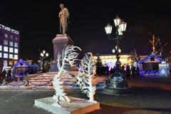 莫斯科和圣诞节装饰的,俄罗斯普希金广场 库存照片