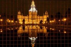 莫斯科国立大学喷泉篱芭反射 免版税库存图片