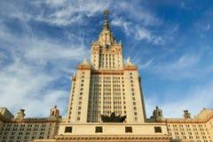 莫斯科国立大学,莫斯科 库存图片