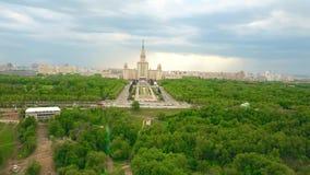 莫斯科国立大学MSU和Vorobievy血污或麻雀山度假区 股票视频