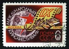 莫斯科国际影片竞赛,大约1975年 库存照片