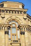 莫斯科国际贸易银行的历史大厦 库存图片