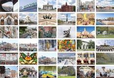 莫斯科图象拼贴画  背景更多我的投资组合旅行 免版税库存照片