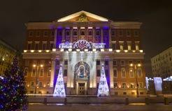 莫斯科圣诞节的市政府 库存照片