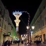 莫斯科圣诞节装饰,俄罗斯 免版税库存图片