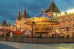 莫斯科在新年和圣诞节假日红场装饰了 免版税库存照片