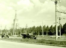 莫斯科在Kotelnicheskaya码头的高层建筑物1962年 免版税图库摄影