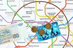 莫斯科地铁地图和卡片 免版税库存照片