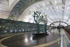 莫斯科地铁斯拉夫语大道的驻地 库存照片