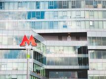 莫斯科地铁标志 库存图片