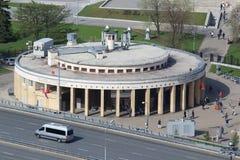 从莫斯科地铁的顶面驻地的看法 库存图片